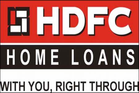 instant loan hdfc