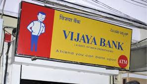vijaya bank home loan