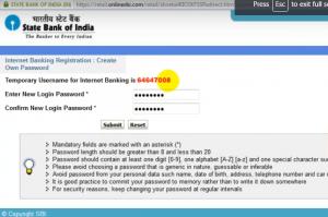 SBI Temporary User ID