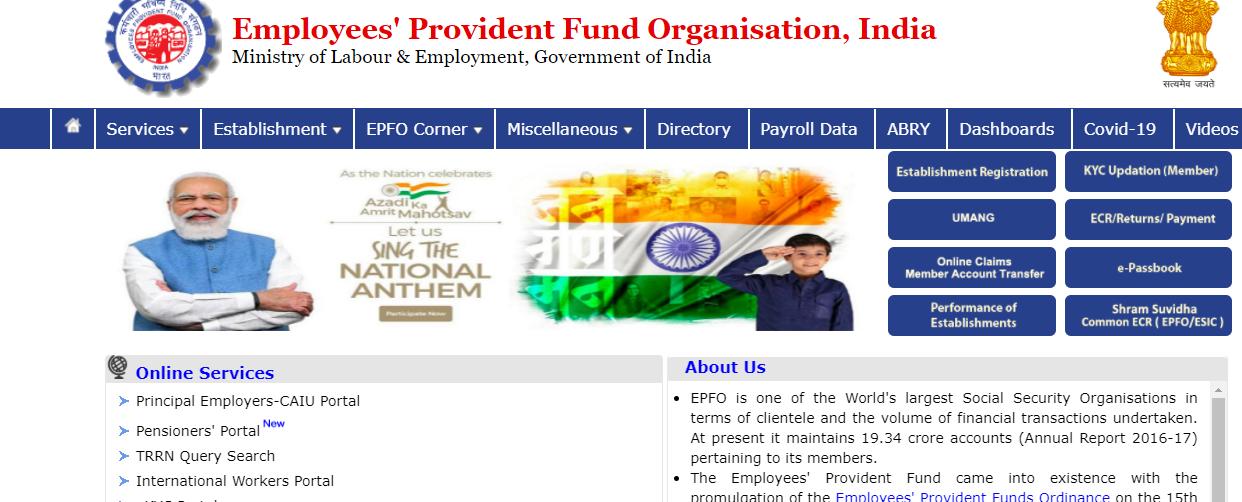 EPFO member login